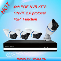 4 Channel 120 fps 1080P HD Standalone NVR Kit ,Built-in PoE Switch, Choice of 4 PoE HD Cameras ( NVKP06 )