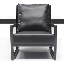 Simple modern fashion European single sofa chair wood chair bedroom balcony lounge chair KXS007