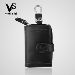 car key case shell, remote shell, leather shell case