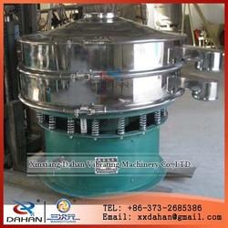 Xinxiang Dahan DH-1000-1s granular vibrating food sieves