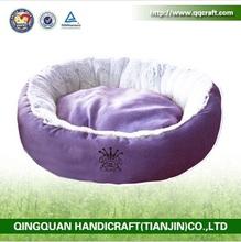 disposable pet mat & pet blankets wholesale & plush pet blanket