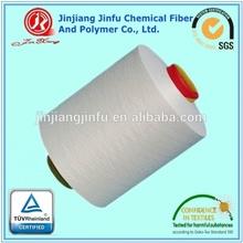 100% polyester yarn DTY 150D/96F SIIM SD RW AA
