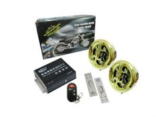 Media Anti-Theft Security Alarm System MP3 Speaker & FM Radio for Motorcycle