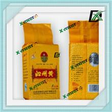 Guangdong manufacturer individually wrapped tea bag/tea bag factory