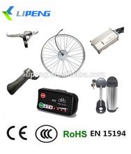 LED kit bike electric/ electric bike motor conversion kit/ electric bike kits 250w