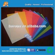 Pp spunbonded/ nonwoven/non-woven fabric