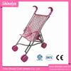 High quality steel frame safe locks folding baby doll stroller