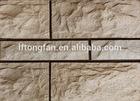 decorative exterior tile siding