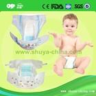 Hot Sale Cheap Price Sleepy Baby Diaper