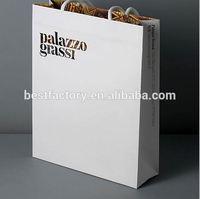 Big discount-cupcakes paper bag 1409