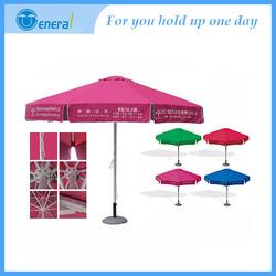 Chinese wholesale Shangyu Latest style Swimming pool big umbrella beach