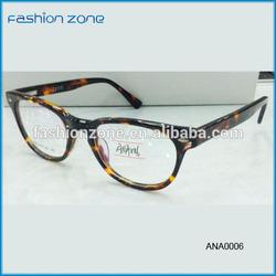 China wholesale acetate optical eyeglass frame