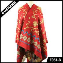 F051-B Nepal Style Shawls Split Ends Cappa pashmina nepal