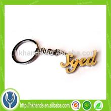 custom metal name keychain