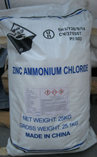battery grade Zinc Chloride crystal from China