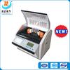 HZ-381 transformer insulating oil dielectric strength test equipment