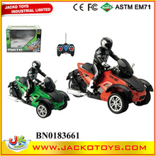 1:10 Remote Control Motorcycle with Three wheels For Kid