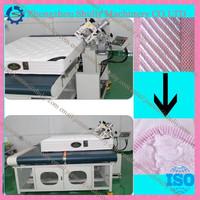 8.0MM Max Sewing Mesh Mattress Tape Edge Machine