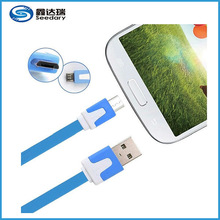 Colorful Samsung Mobile Phone GPS MP3 MP4 Micro USB 2.0 debug extension cable flat noodle cable wholesale