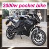 2000w cheap electric pocket bike
