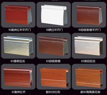 Widely welcome beautiful design aluminium profiles wooden surface windows and door
