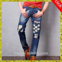 China OEM custom destroyed men pants, unique designer men jeans,monkey washed bound feet men jeans cheap