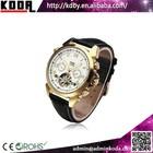 JARAGAR Automatic Mechanical Luxury Flywheel Men's Wrist Watch China Wholesale alibaba