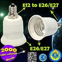E12 to E26 / E27 Types of Lamp Socket,Light Bulb Socket Adapter