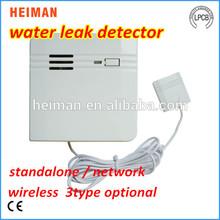 Machine room / bathroom / wearhouse use wired/ wireless Water Leak Detector HM-003B
