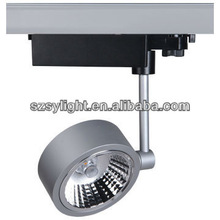 China high lumen track light fixture LED and traditional lighting ES111 lamp fixture ES111 lamp with track