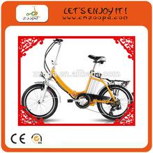 colourful electric bicycle,take-away e-bike for America mraket