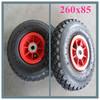 260x85 small rubber wheel 3.00-4 with plastic rim