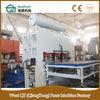 122*244cm short cycle laminate hot press/ wood panel press machine 900tons to 3200tons