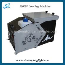 1500W 12v low price fog machine on alibaba