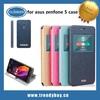 Wholesale flip cover phone case for asus zenfone 5