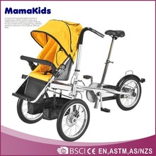 2014 European standard safety 3 wheels baby stroller bicycle for shopping