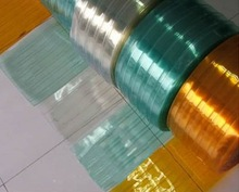 Aidacom Manufacture ESD Products, ESD curtain