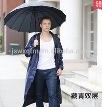 industrial rainwear 190t nylon fabric raincoat/Rain coat for adult
