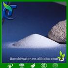 Cationic Polyacrylamide/PAM