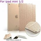 For apple ipad mini case PU Leather The new fashion fabrics mini2 covers
