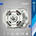 eléctrico de la máquina de lavado de motor