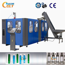 Automatic PET Bottle Blow Molding Machine/Bottle Making Machine With Capacity 6000B/h
