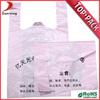 good quality cheap printed plastic shopping t-shirt bag
