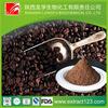 Manufacturer sales alkalized cocoa powder