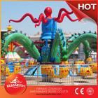 outdoor kiddie rides amusement park rides,amusement big octopus rides