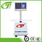 price per kg iron 60kg hualitai platform scale