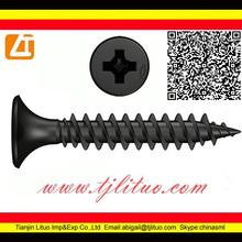 fine thread drill point drywall screw carbon