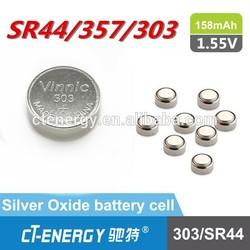 0% HG Vinnic SR44 1.55v Silver Oxide button battery