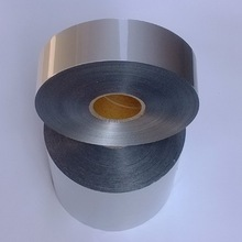 Good EMC shielding and insulation Aluminum Foil Laminated Paper