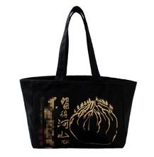 custom wholesale fashion women shoulder handbag